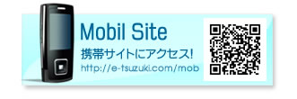 Mobil Site